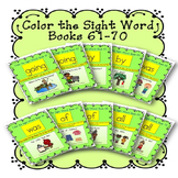 Sight Word Book Bundle, Set 7