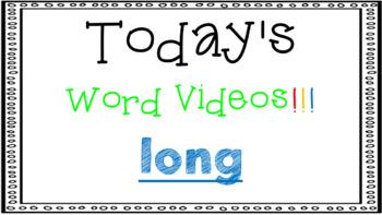 Sight Word Book Emergent Reader {Sight Word LONG}