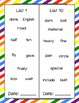 Sight Word Book- Fry's Fifth 100 Words