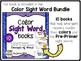 Sight Word Book - GREEN