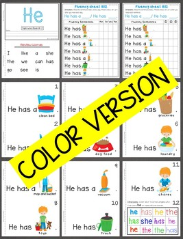 Sight Word Book-He (Kindergarten Benchmark Advance)