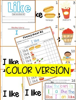 Sight Word Book- Like
