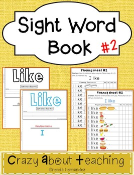 Sight Word Book- Like #2