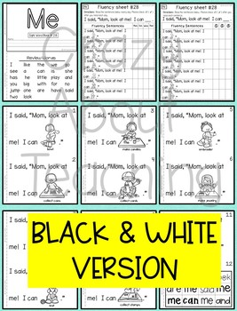 Sight Word Book-Me (Kindergarten Benchmark Advance)