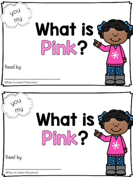 Sight Word Book - PINK