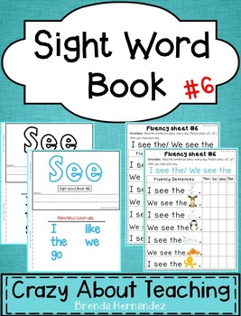 Sight Word Book-See (Benchmark Advance Kindergarten Series)