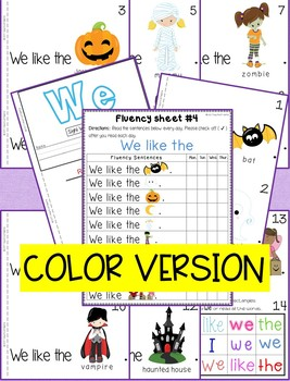Sight Word Book-We (Benchmark Advance Kindergarten Series)