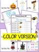 Sight Word Book-We #4 (Benchmark Advance Kindergarten Series)