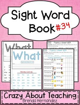 Sight Word Book-What (Kindergarten Benchmark Advance)