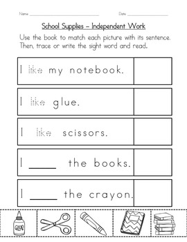 """Sight Word Book and Practice for """"Like""""  Color the Sight Word Book 14"""