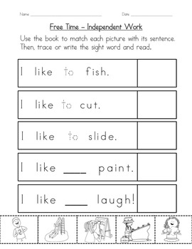 """Sight Word Book and Practice for """"To""""  Color the Sight Word Book 15: Free Time"""