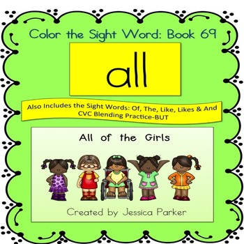 "Sight Word Book for ""All"" Color the Sight Word Book 69"