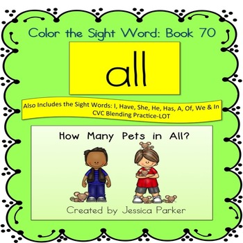 "Sight Word Book for ""All"" Color the Sight Word Book 70"