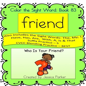 """Sight Word Book for """"Friend"""" Color the Sight Word Book 83"""