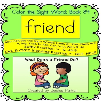"Sight Word Book for ""Friend"" Color the Sight Word Book 84"