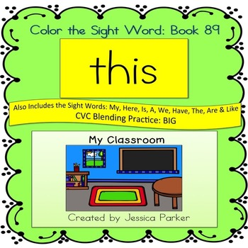 """Sight Word Book for """"This"""" Color the Sight Word Book 89"""