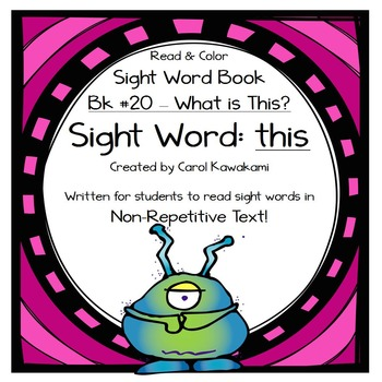 """Sight Word Book for the Sight Word """"this""""; Sight Word Book #20"""