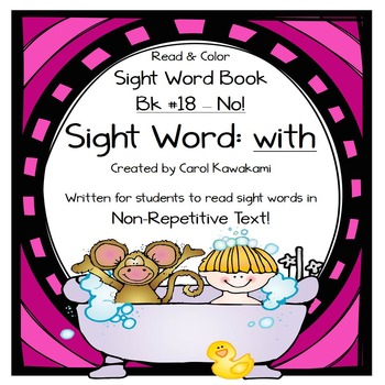 """Sight Word Book for the Sight Word """"with""""; Sight Word Book #18"""
