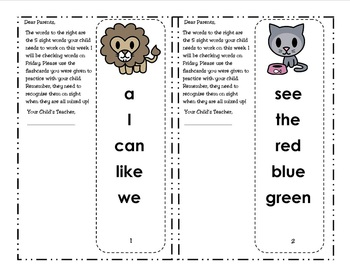 Sight Word Bookmarks 2 in Century Gothic