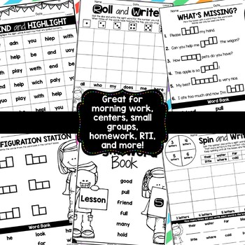 Sight Word Books {Aligned to First Grade Journeys} *20% off Growing Bundle!*