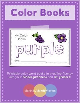 Sight Word Books - Color Words - PURPLE