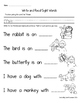 Sight Word Books: Companion Pages - Sight Word Books Set 5