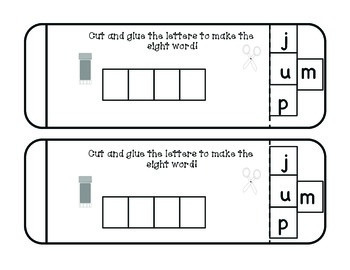 Sight Word Books-TREASURES UNIT 1 Words (FIRST GRADE)