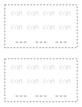 Sight Word Books (can) *FREEBIE*