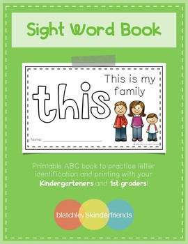 Sight Word Books (this)