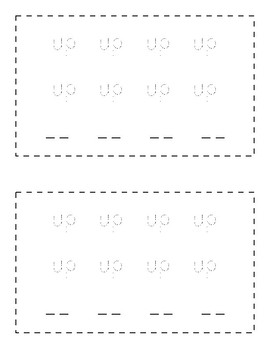 Sight Word Books (up)