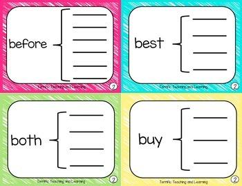 Sight Word Brace Maps {Dolch Second Grade List}
