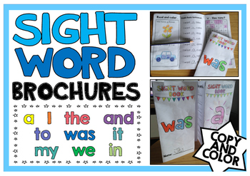Sight Word Brochures - reading and spelling activities for