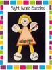Sight Word Buddies - Second Grade Edition