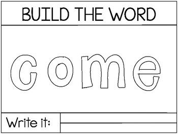 Sight Word Build