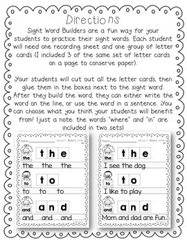 Sight Word Builders {primer words}