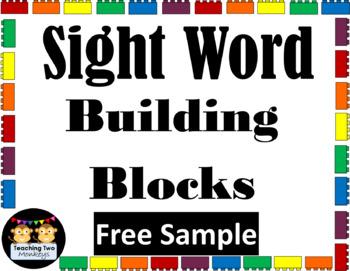 Sight Word Building Blocks FREE SAMPLE