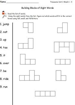 Sight Word Building Blocks Treasures U1 W1-3 review