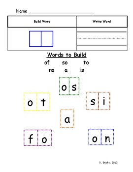 Sight Word Building Cut and Paste Advanced Version