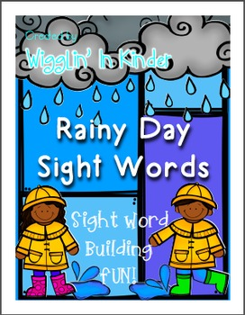 Sight Word Building FUN! - Rainy Day Sight Words