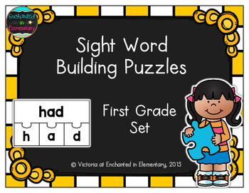Sight Word Building Puzzles: First Grade Set