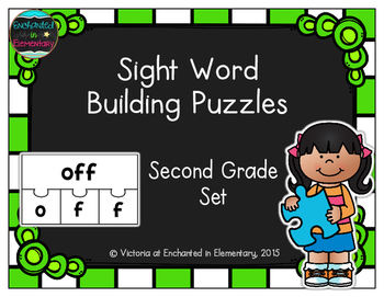 Sight Word Building Puzzles: Second Grade Set