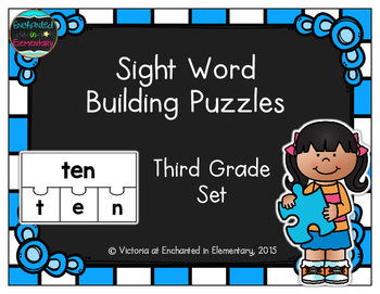 Sight Word Building Puzzles: Third Grade Set