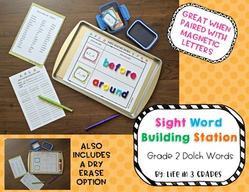 Sight Word Building Station - Grade 2 Dolch Words