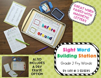 Sight Word Building Station - Grade 2 Fry Words