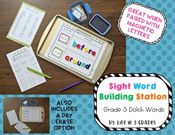 Sight Word Building Station - Grade 3 Dolch Words