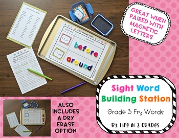 Sight Word Building Station - Grade 3 Fry Words