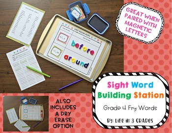 Sight Word Building Station - Grade 4 Fry Words