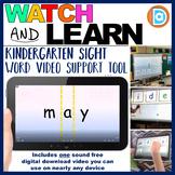 Kindergarten Literacy Center   Sight Word Support Video   May