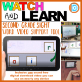 Sight Word Building Video | 2nd Grade | Air