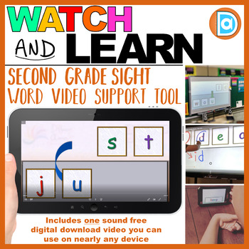 Sight Word Building Video | 2nd Grade | Just